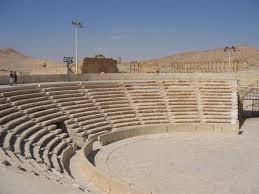 amphitheater arena